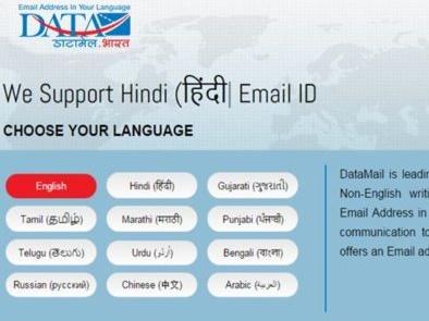 Latest News For Vernacular Email Address, IDN EAI